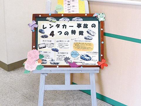 トヨタレンタリース神戸 店舗の写真