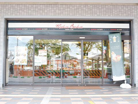 マザーバスケット 店舗の写真