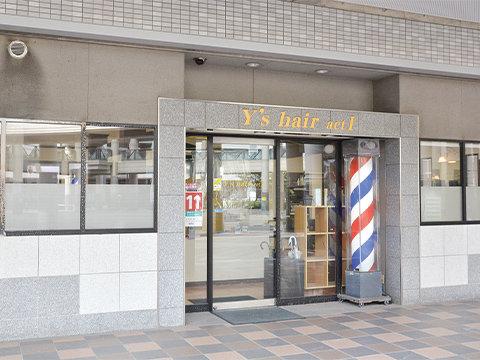 Y's hair act I 店舗の写真