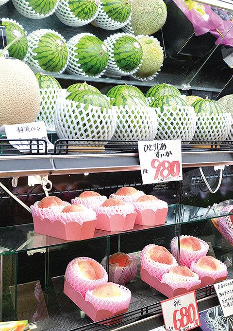 FRUIT SHOP ANZU 店舗の写真
