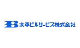 太平ビルサービス(株)神戸支店のロゴ