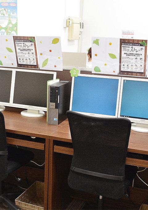 ハロー!パソコン教室 店舗の写真