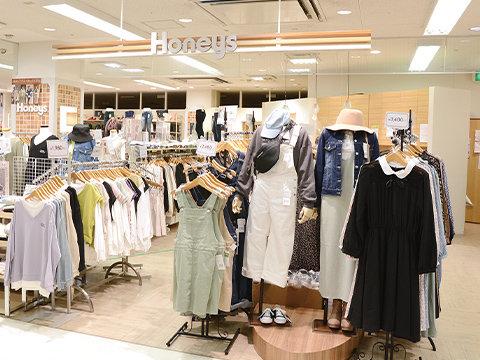 Honeys 店舗の写真