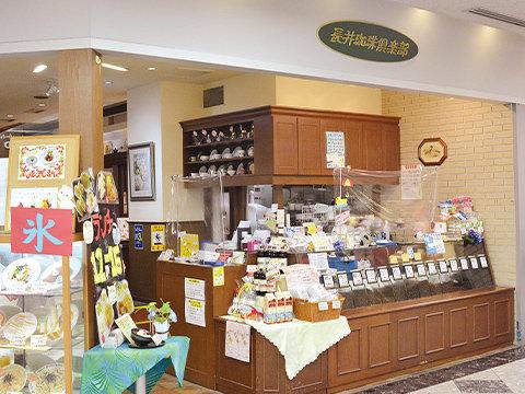 長井珈琲倶楽部 店舗の写真