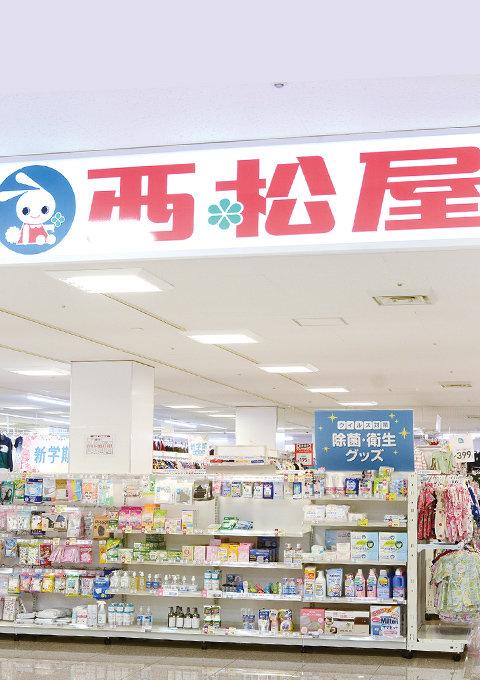 西松屋 店舗の写真