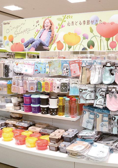 Seria(セリア) 店舗の写真